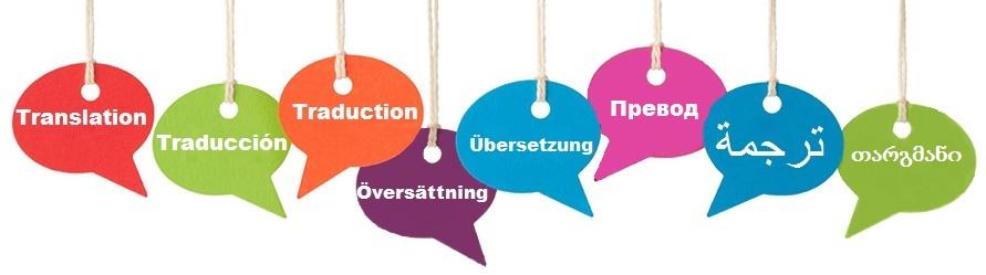 Преводачески услуги