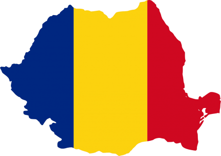 Преводач от румънски на испански