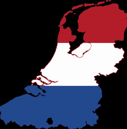 Преводач от холандски на испански