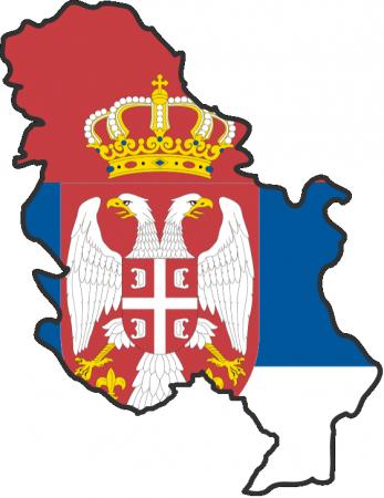 Преводач от сръбски на испански