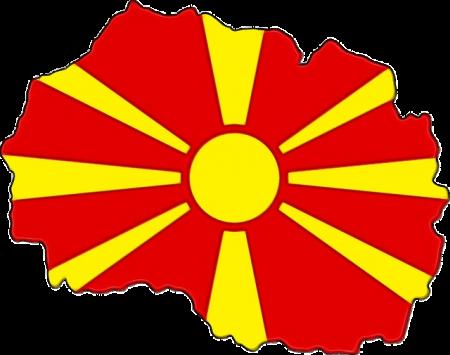 traductor macedonio español