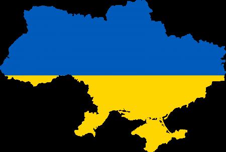 Translate Ukrainian to Spanish